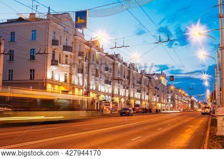 Gomel, Belarus - November 22, 2014: Speed Traffic - Light Trails On Lenin Avenue In Gomel, Belarus.