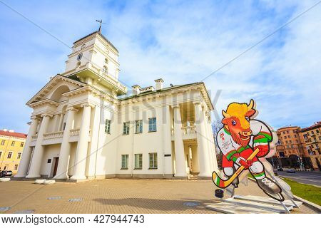 Minsk - Apr 6: Volat, The Official Mascot Of The 2014 Iihf World Championship In The Background The