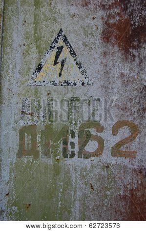 KIEV, UKRAINE -JUL 7, 2013: Abandoned military base near Chernobyl alienation area ,Radio communication centre  on July 7, 2013 near  Kiev, Ukraine