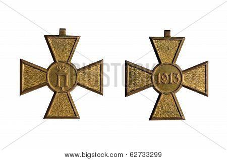 Serbian military medal cross award