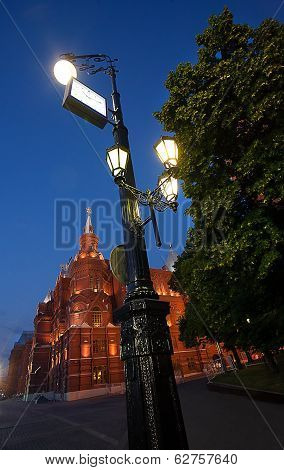Building Of Historical Museum Moscow