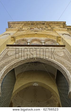Entrance Arabic arch. Cathedral-Mosque of Cordoba Andalusia Spain poster