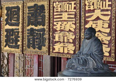 Gray Buddha Sculpture