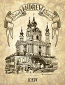 original  digital drawing of Saint Andrew orthodox church by Rastrelli in Kyiv (Kiev), Ukraine, engraving style on old paper grunge background poster