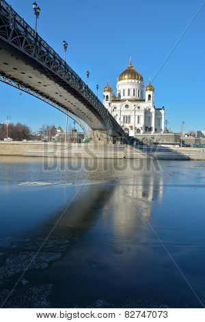 Moscow Cathedral Of Christ The Savior. The Patriarchal bridge over the Moscow river. poster