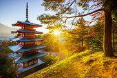 Chureito Pagoda with sun flare Fujiyoshida Japan poster