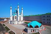 Inside Kazan Kremlin Russia. Aerial view of Qol Sharif Mosque and other historical buildings during the sunny day poster