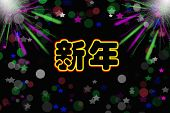 Chinese characters of NEW YEAR on abstract light background poster