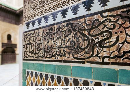 Detail of a wall ornamented with tiles in the Madrasa Bou Inania in Fez Morocco