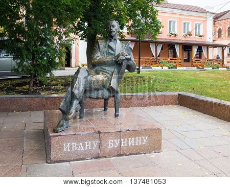 Ivan Bunin - Russian writer poet winner in 1933 Nobel Literature Prize. The monument was unveiled in 1996 sculptor Grishko. Yelets Lipetsk region Russia. poster