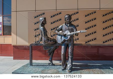 YEKATERINBURG RUSSIA - AUGUST 23 2013. Musical monument to the great Soviet Russian poet singer and actor Vladimir Vysotsky and French actress Marina Vlady