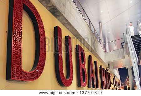 Dubai Mall sign mall United Arab Emirates April 14 2014 soft focus