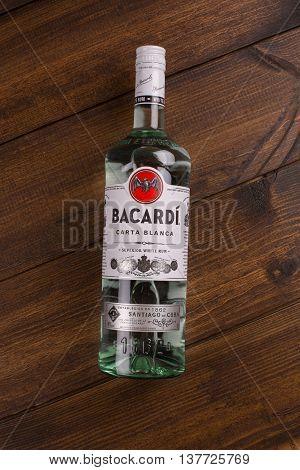 READING MOLDOVA APRIL 9. 2016 Photo of bottle of