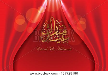 Arabic Islamic calligraphy of text Eid Mubarak on red background with red curtian Eid Mubarak greeting card template. Vector.