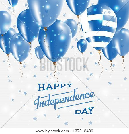 Greece Vector Patriotic Poster. Independence Day Placard With Bright Colorful Balloons Of Country Na