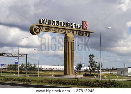 SAINT PETERSBURG, RUSSIA - SEPTEMBER 02, 2015: Stele at southern entrance to Saint Petersburg, sunny summer day