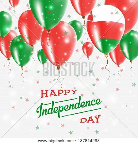 Oman Vector Patriotic Poster. Independence Day Placard With Bright Colorful Balloons Of Country Nati