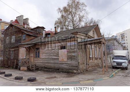 Nizhny Novgorod Russia. - April 22.2016. Residential old wooden one-story house on the street Sergievskaya 20