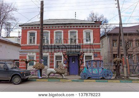 Nizhny Novgorod Russia. - April 22.2016. Brick two-storey house with a shop Mr designer on the street Sergius