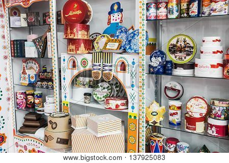RUSSIA MOSCOW - 14 June 2016: production and product companies at the exhibition