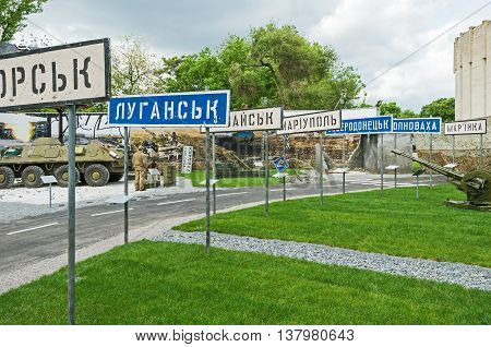 Dnepropetrovsk Ukraine - May 19 2016: Open air museum dedicated to war in the Donbass. General view of the ATO Museum in Dnepropetrovsk