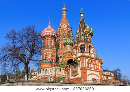 The Bell Tower And Dome Of St. Basil's Cathedral On A Sunny Morning. Spring In Moscow