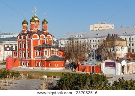 Moscow, Russia - April 15, 2018: Cathedral Of The Icon Of The Mother Of God
