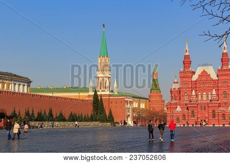 Moscow, Russia - April 15, 2018: View Of Moscow Kremlin And State Historical Museum Building On A Su