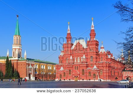 Moscow, Russia - April 15, 2018: View Of The State Historical Museum And The Moscow Kremlin From Red