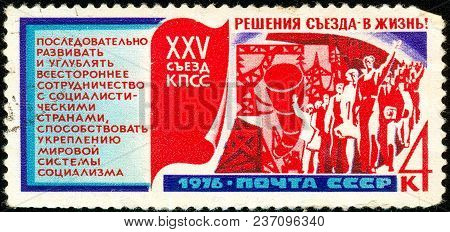 Ukraine - Circa 2018: A Postage Stamp Printed In Ussr Show Propaganda Poster With The Inscription De