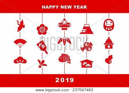 2019 New Year Card Illustration With Pine Leaf, Bamboo Leaf, Plum Flower, Red Snapper, Crane, Spinni