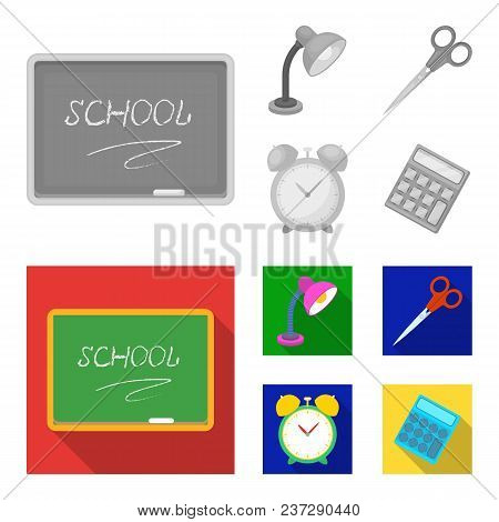 Table Lamp, Scissors, Alarm Clock, Calculator. School And Education Set Collection Icons In Monochro