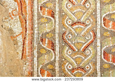 Fifth-century Mosaic Exterior Wall Of St. Stephen's Church Of Beit Jimal (or Beit Jamal) Catholic Mo