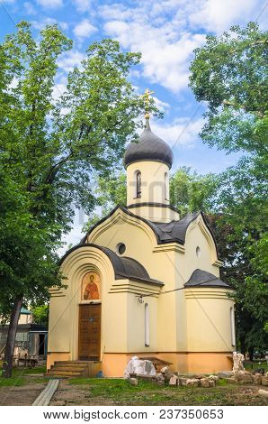 The Chapel Of Dmitry Donskoy On The Andronikov Monastery Nekropolis. Moscow. Russia. The Chapel Was