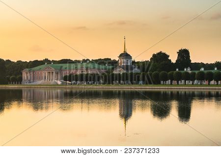 Golden Sunset Over The Palace Pond, Included Into Ensemble Of The State Reserve Museum Kuskovo, Form