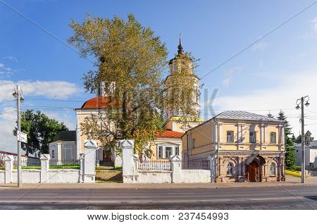 Nikolo-kremlevskaya Church, 18th Century. Now The Building Of The Church Houses Vladimir Planetarium