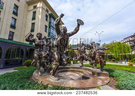 13.04.2018 Tbilisi, Georgia - Berikaoba Sculpture Statue In Tbilisi Georgia. Berikaoba Is An Improvi