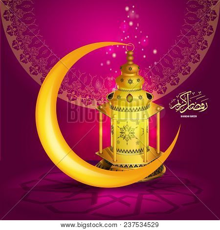 Ramadan Kareem Vector Greetings Design With Lantern Or Fanoos Mock Up With Golden Background. Vector