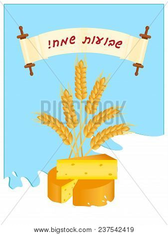 Jewish Holiday Of Shavuot, Greeting Card With Cheese, Wheat Ears And Milk, Symbolic Foods Of Shavuot