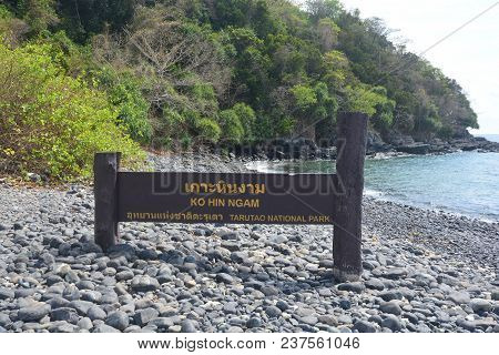 Label Koh Hin Ngam , Tarutao Marine National Park In Satun Province, Thailand