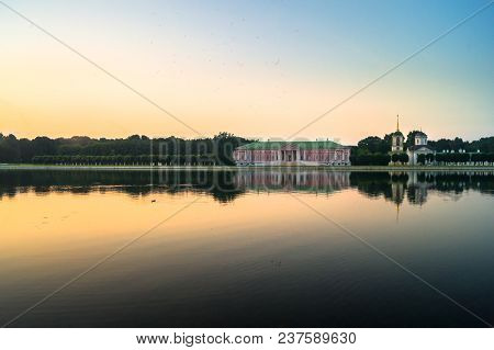 Evening Serenity Of The Palace Pond, Included Into Ensemble Of The State Reserve Museum Kuskovo, For