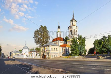 Vladimir, Russia - August 13, 2017: Nikolo-kremlevskaya Church, 18th Century. Now The Building Of Th
