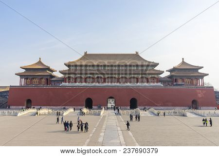 Beijing, China - Mar 16, 2018: View Of People Visiting The Forbidden City In Beijing. It Is A Palace