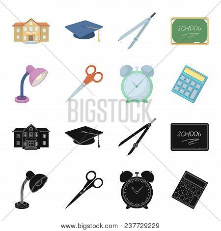 Table Lamp, Scissors, Alarm Clock, Calculator. School And Education Set Collection Icons In Black, C