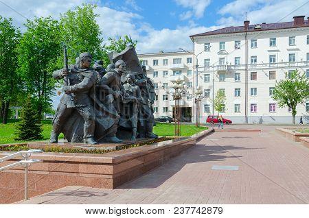 Vitebsk, Belarus - May 22, 2017: Fragment Of Memorial