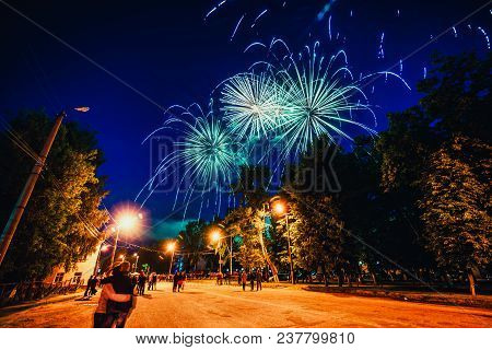 Vichuga, Russia - June 24, 2017: Festive Fireworks And A Crowd Of People At The Festival Of The Day