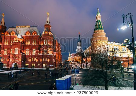 Moscow, Russia - December 23, 2016: Red Square And State Historical Museum, Moscow, Russia. Winter E