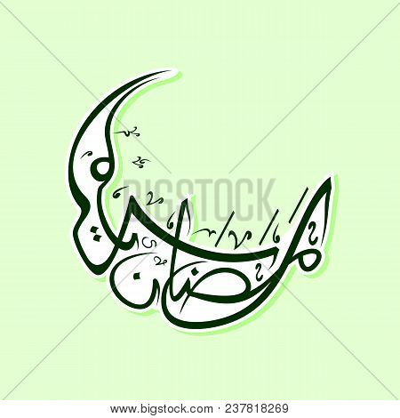 Arabic Islamic calligraphy of Ramazan Kareem text with Mosque or Masjid on modern abstract background in golden color. EPS 10. Vector Illustration. poster