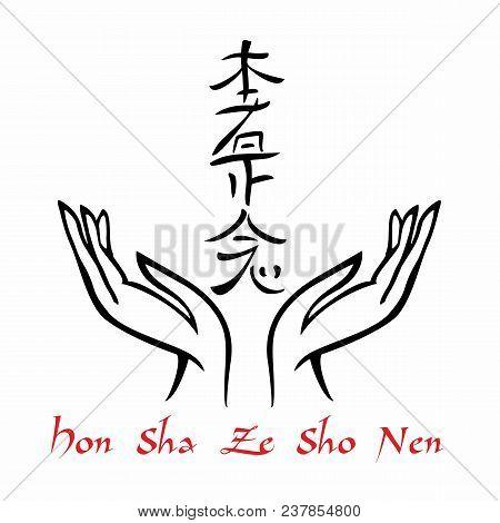 Reiki Symbol. A Sacred Sign. Hon Sha Ze Sho Nen.sign Of Space-time. Spiritual Energy. Alternative Me