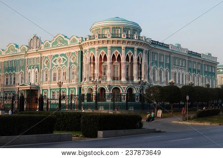 House Sevastyanov - A Building In The Gothic Style In Yekaterinburg